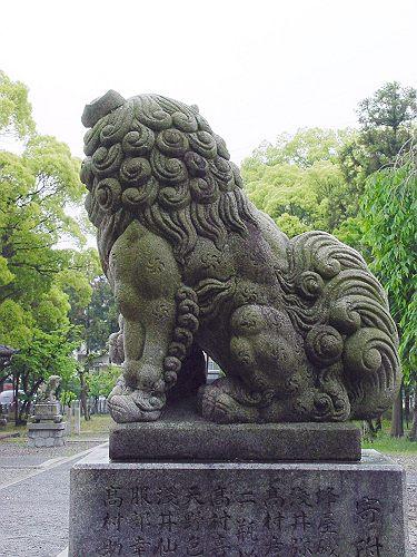 【昭和・戦前】 真宮神社 愛知県岡崎市