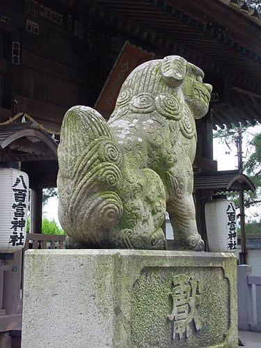 【大正4年】 八百富神社 愛知県蒲郡市