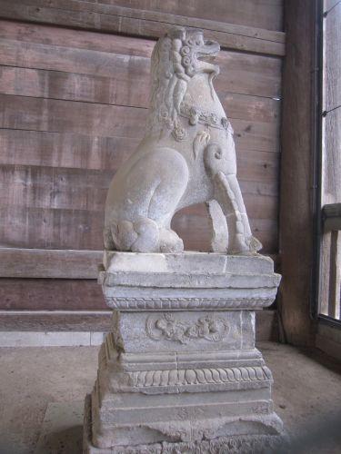 【建久7年(1196年)】 奈良東大寺