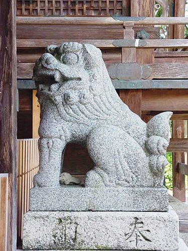 【弘化2年(1845年)】 若宮神社 滋賀県